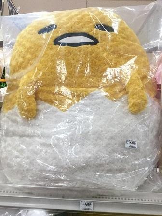 ぐでたま ぬいぐるみ ジャンボ ビッグ 大きい クリスマスプレゼント.jpg