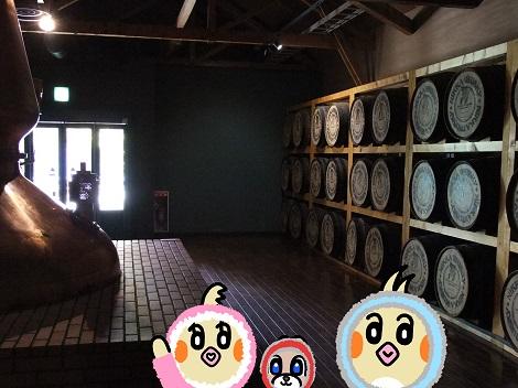 ウイスキー博物館に到着したピヨめぐモカ 3.jpg
