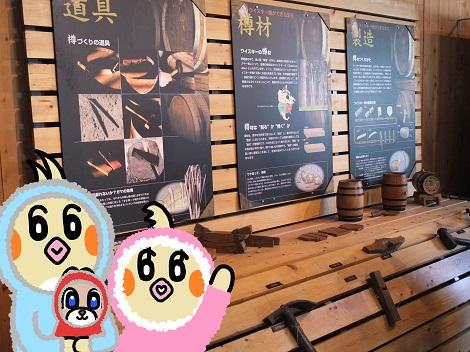 ウイスキー樽作りについて学んでいるピヨめぐモカ.jpg