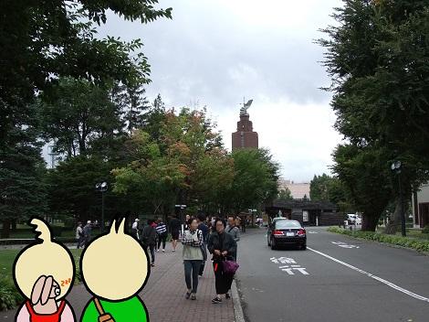 サッポロビール博物館付近を散策.jpg