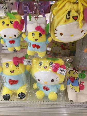 ハローキティ×ふなっしー コラボ商品 サンリオ グッズ.jpg
