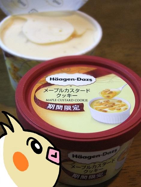 ハーゲンダッツ メープルカスタードクッキー ピヨめぐモカ.jpg