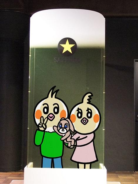 札幌ビール博物館 ピヨめぐモカ2.jpg