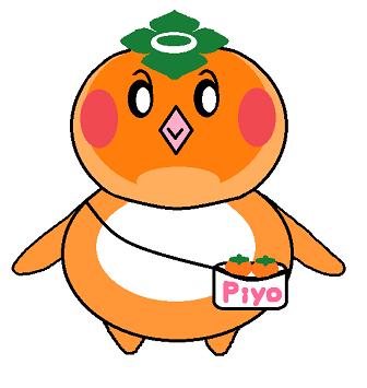 JA紀北かわかみ 和歌山県橋本市 かきたん 柿 かきピヨ 3.png