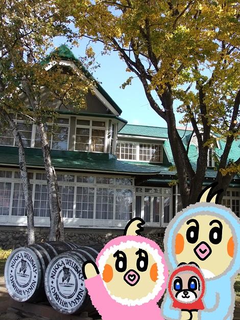RITA HOUSEを見学しているピヨめぐモカ.jpg