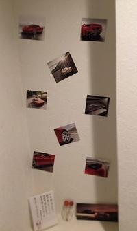 トイレに大好きな写真を貼る FerrariF458Italy F488GTB.jpg